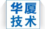 南京华厦白癜风研究所技术